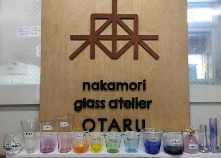 2)特殊的口吹玻璃体验「硝子工房NAKAMORI」