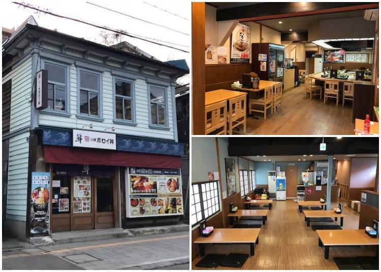 Shop specializing in seafood dishes at reasonable prices No. 1: Kaisendonya Otaru Posei-don Sakaimachi Sohonten
