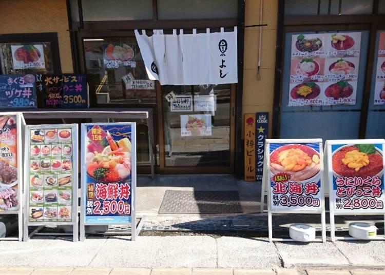 小樽海鮮料理店推薦②人氣壽司店直營的新鮮海鮮蓋飯「海鮮屋 Yoshi丼」