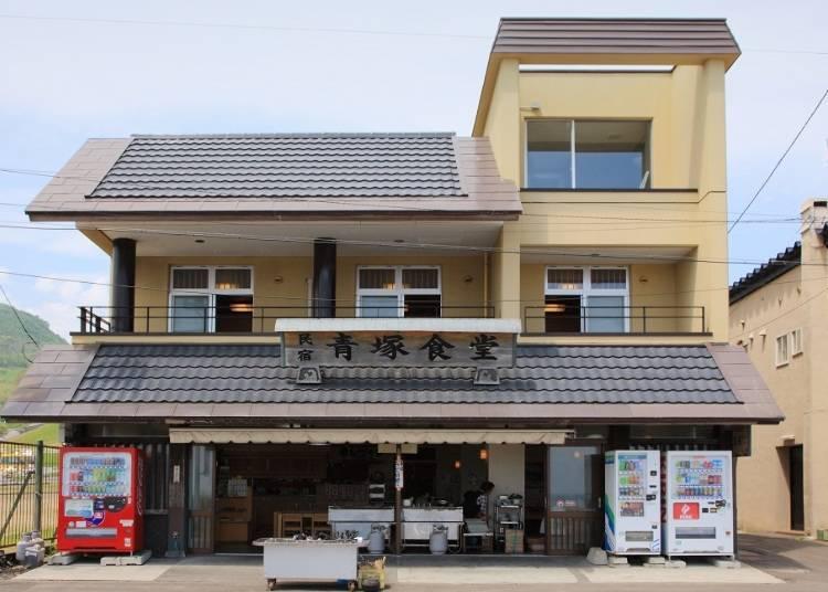 小樽海鮮料理店推薦③滿懷人情味,漁夫經營的食堂「民宿 青塚食堂」