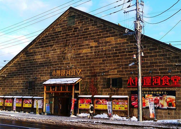 小樽海鮮料理店推薦④螃蟹、蝦子、扇貝等匯集魚貝精華的美味拉麵「運河拉麵 燈」