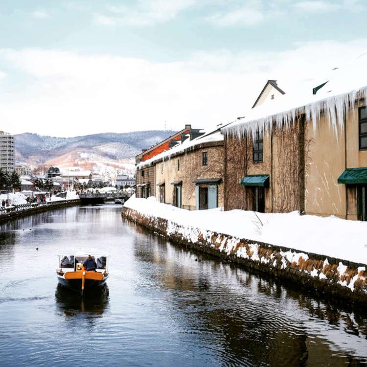 北海道當地居民旅遊推薦!從札幌搭電車當天來回的「小樽」1日遊