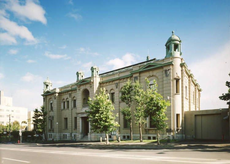 4)形成北方华尔街的「日本银行旧小樽分行金融资料馆」