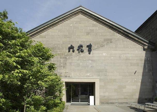 7)北海道糖果糕饼的名店「六花亭 小樽运河店」