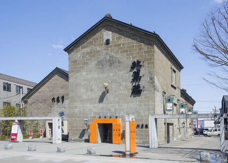 8)在這裡才品嚐得到限定組合的「北菓樓 小樽本館」