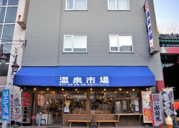 Fresh seafood and local dishes at Onsen Ichiba