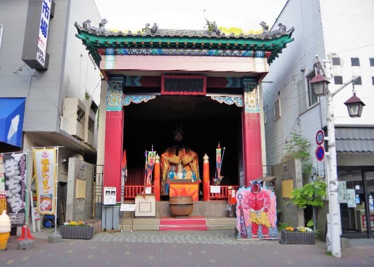 極樂通商店街 暢遊閻羅王堂與看看可愛的鬼雕像
