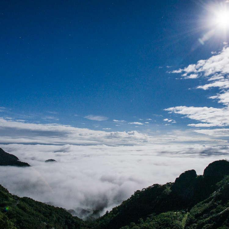 【できたて&限定】グルメ通に話題のチーズと夏だけの絶景・雲海を求めて「登別温泉」へ行こう!