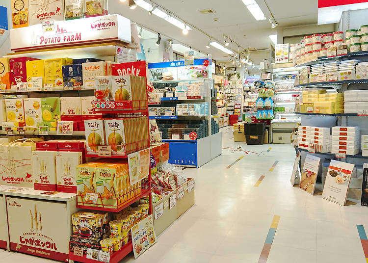 Get Your Hokkaido Souvenirs Here! 5 Choice Sapporo Shopping Spots