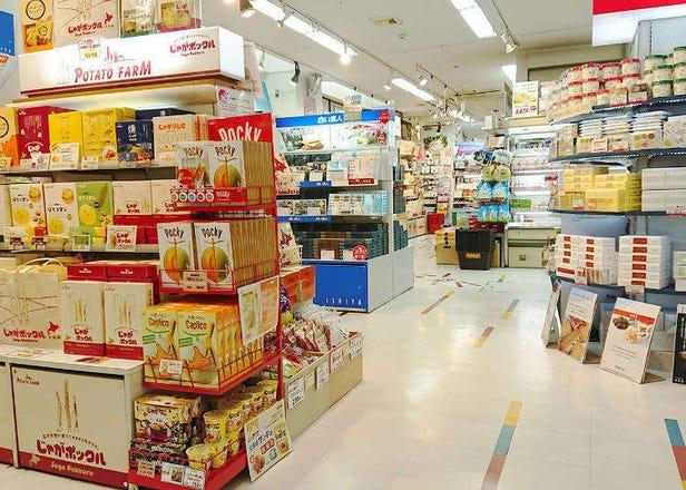 삿포로 여행- 삿포로 쇼핑몰 5곳! 기념선물을 산다면 이곳!
