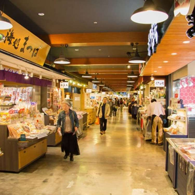Complete Sapporo New Chitose Airport Guide: Dining, Souvenir Shopping, Entertainment and more!