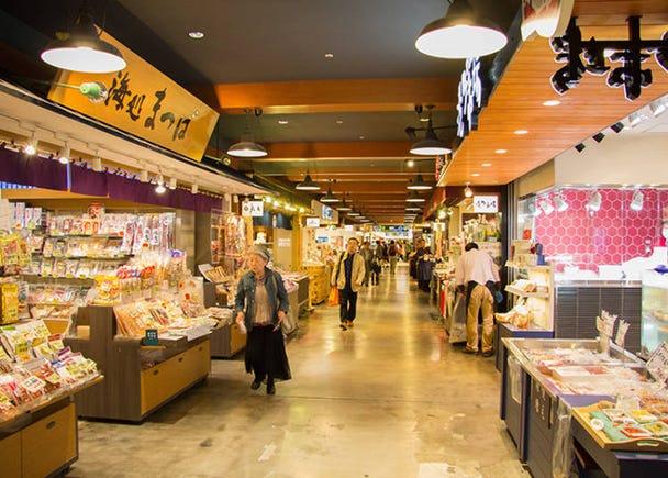 Domestic Terminal Floor 2: Dosanko-sanchoku Ichiba