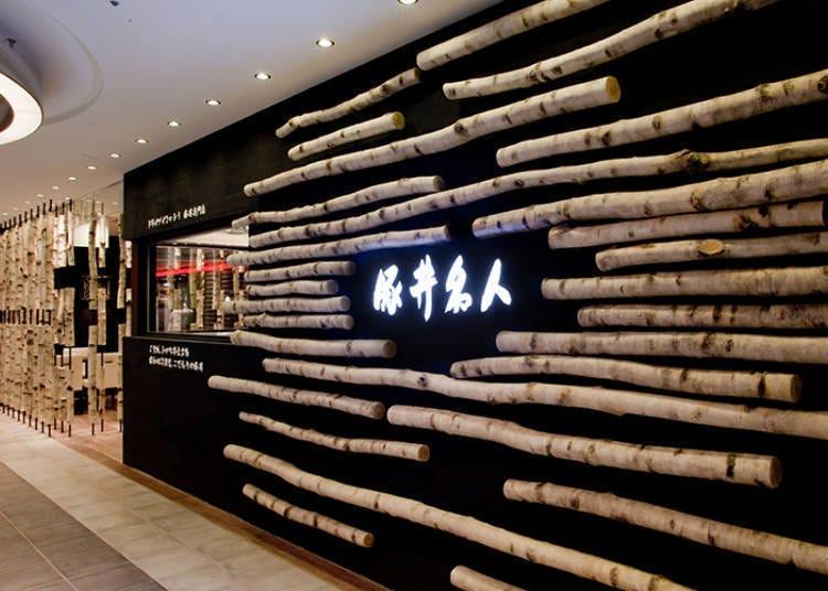 홋카이도의 맛있는 먹거리를 마음껏 즐겨보자 국내선 3층 구루메 월드