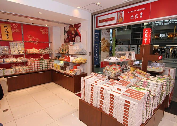 國內線2樓「購物世界」內的「Sky Shop小笠原」品嚐酥脆派