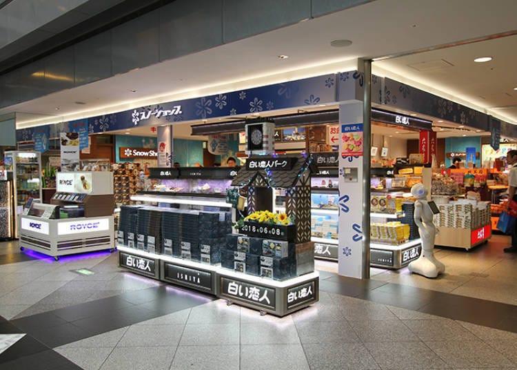 國內線2樓「購物世界」内「Snow Shop」會由機器人來告訴你該買什麼伴手禮喔