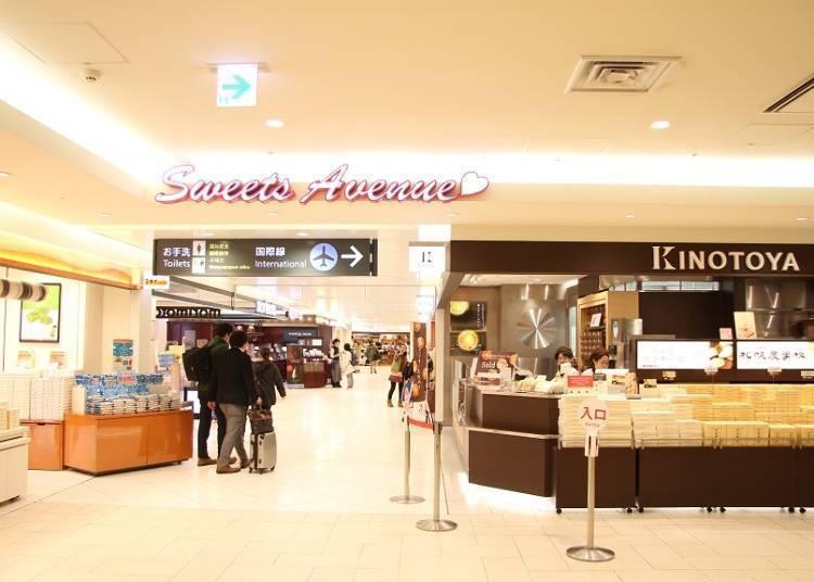 國內線2樓「購物世界」内「Sweets Avenue」多間北海道有名的甜點店熱賣販售中