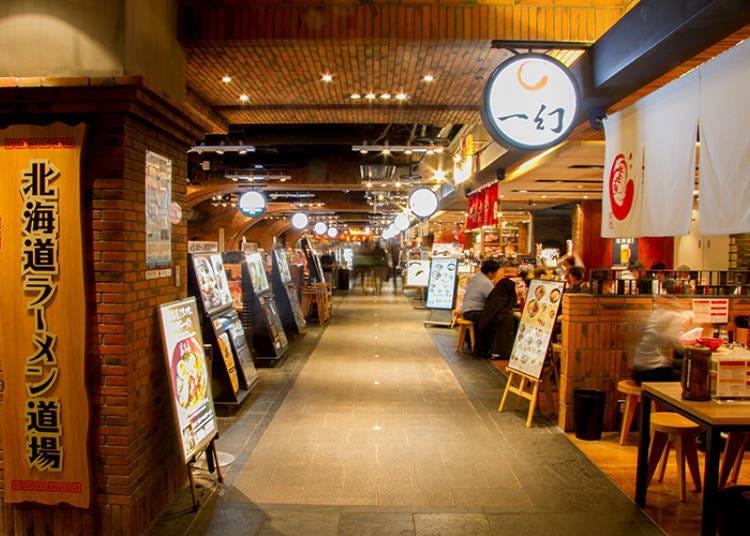 國內線3樓「美食世界」內「北海道拉麵道場」品嚐看看北海道中的人氣拉麵店