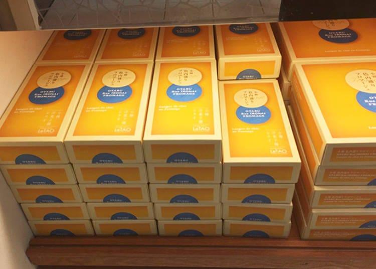 【おすすめ8】「小樽洋菓子舗 ルタオ」&「ヌーベルバーグ ルタオ ショコラティエ」の一番の人気商品はコレ!