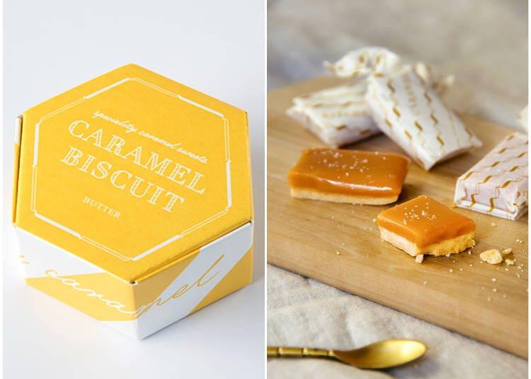 【추천3】 에자키 글리코의 캐러멜 과자 전문점 [캐러멜 키친]의 인기 상품은 이것!