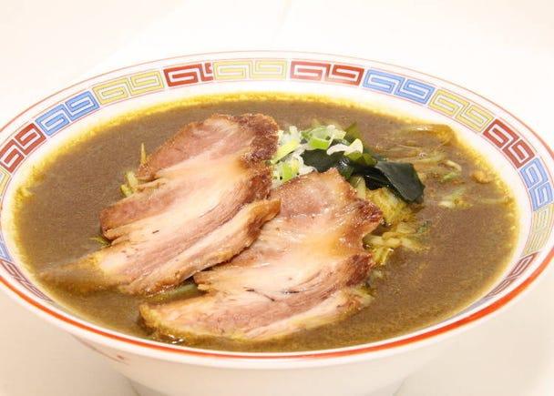 5. Muroran Curry Ramen: A unique dish famous in the area!