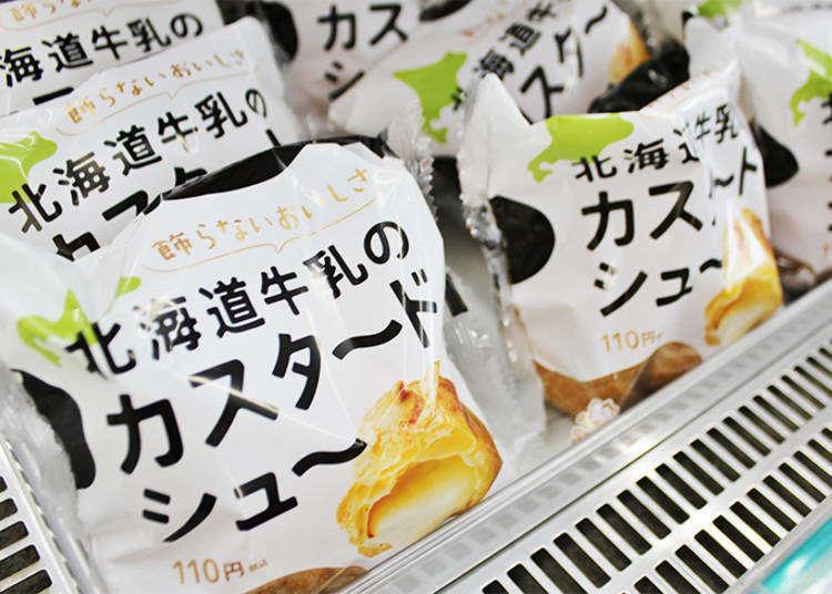 The Seicomart Phenomenon: Why Hokkaido's Convenience Store is Gaining So Much Popularity