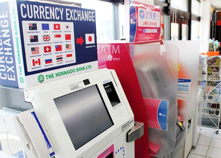 外貨自動両替機も設置