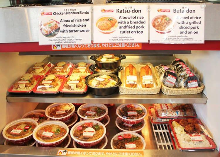 店內製作的熱騰騰料理「Hot Chef(ホットシェフ)」