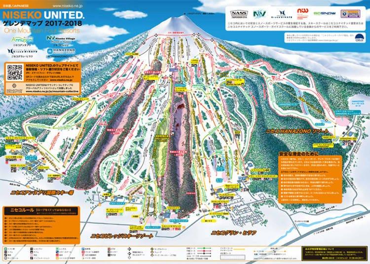 ニセコに広がる4つのスキー場