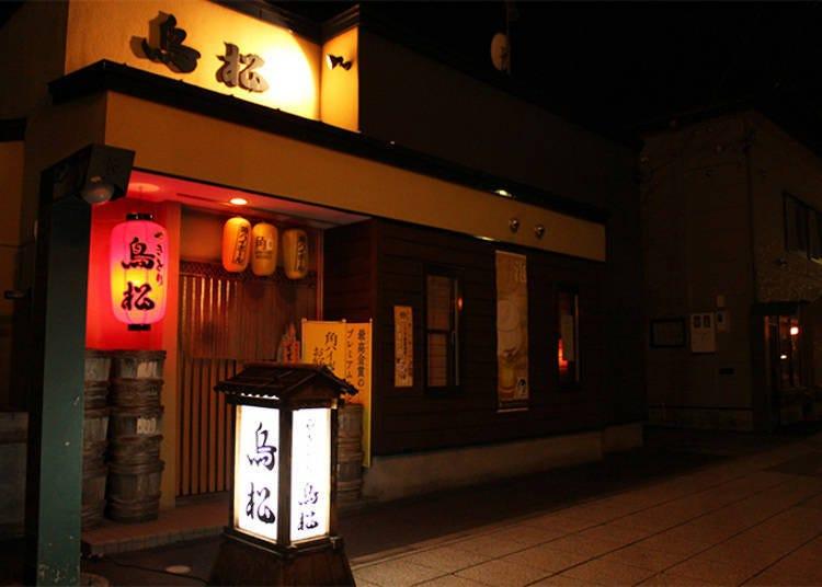 5. Yakitori Torimatsu