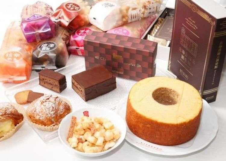 홋카이도 삿포로 여행 - 기타카로 삿포로 본관을 알아본다! 한정판 디저트와 식사메뉴, 오미야게까지!