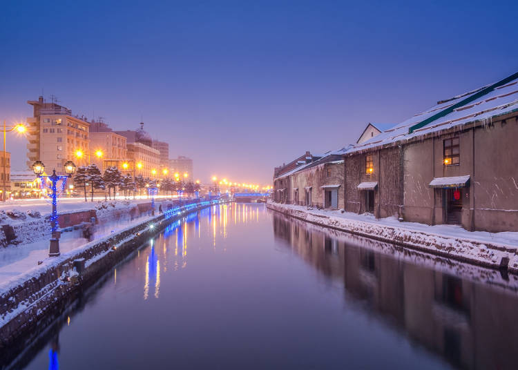 2. Hokkaido's latitude is on par with Toronto & New York! Bring warm clothing - even in summer