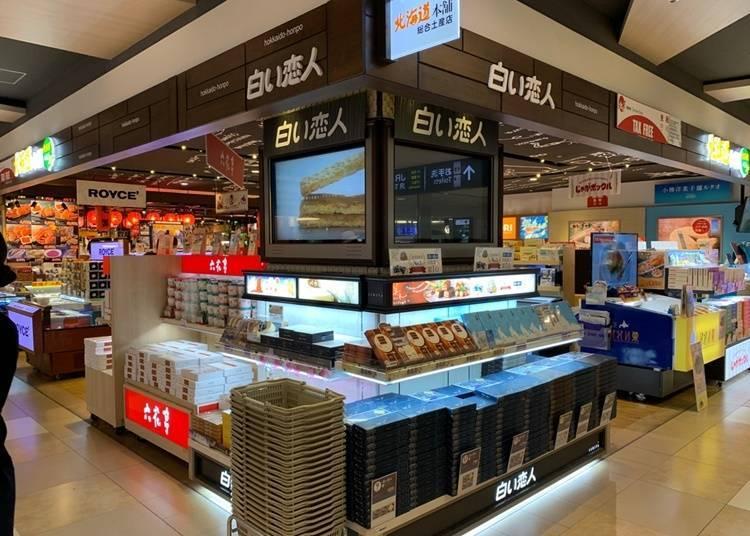 8. What Hokkaido souvenirs should I buy?