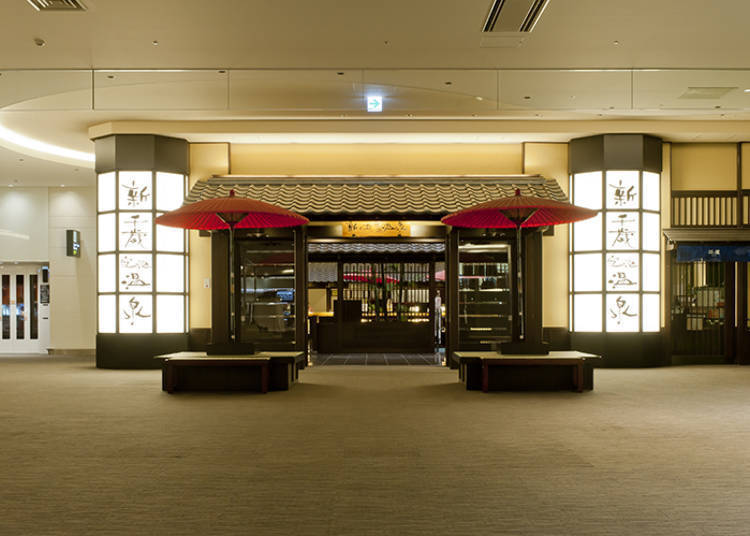 国内线4楼「绿洲公园」内/「新千岁机场温泉」