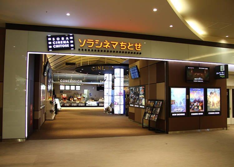 國內線4樓「綠洲公園」内/「SORA CINEMA CHITOSE」可以在機場內觀看人氣電影!
