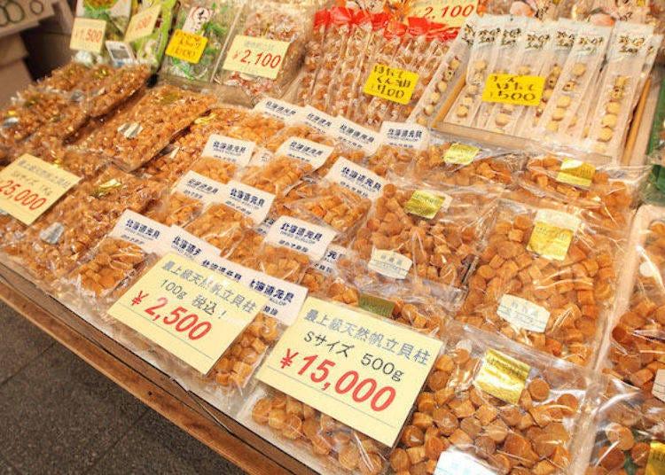 3. 排滿干貝柱商品的「長谷川昇商店」