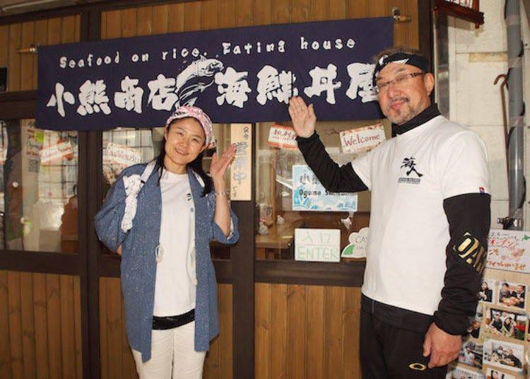 8. 海鮮丼飯屋「小熊商店」