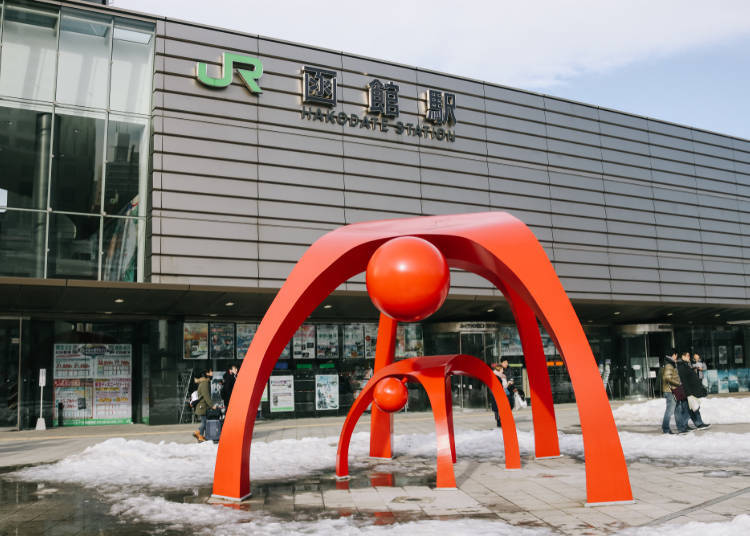 Part 5) Travel around from Hakodate Station!