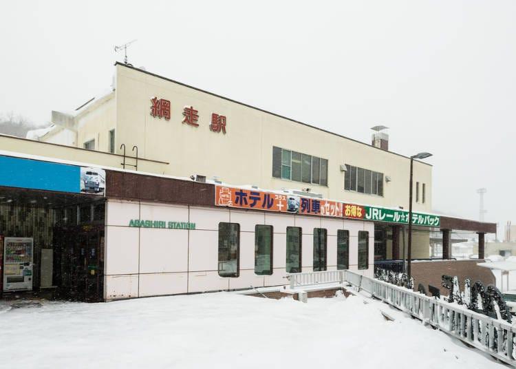 Part 6) Travel around From Abashiri Station!