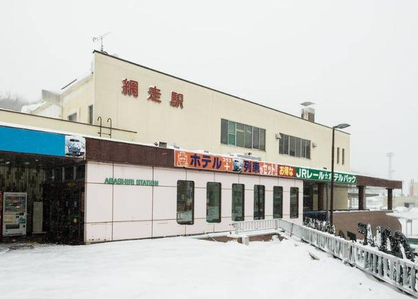 6. Travel Hokkaido by Train From Abashiri Station!