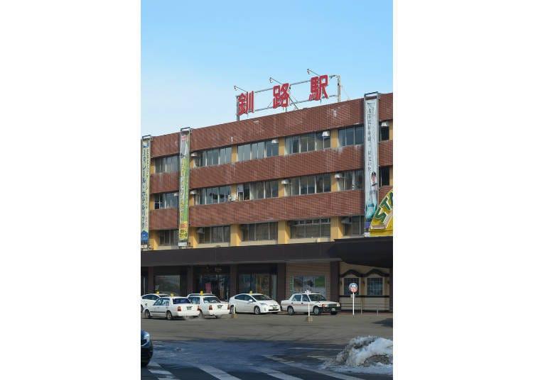 Part 7) Travel around from Kushiro Station!