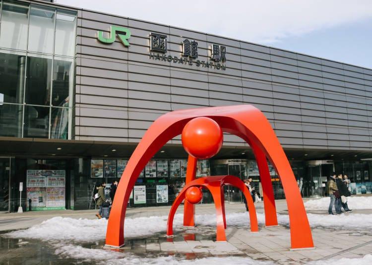 5) 하코다테 역을 기점으로 돌아보자!