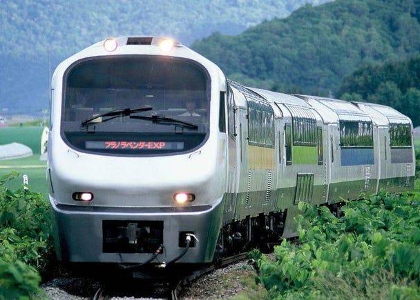 삿포로에서 후라노・비에이로 가는 직행 계절 열차 3) <특급 후라노 라벤더 익스프레스>