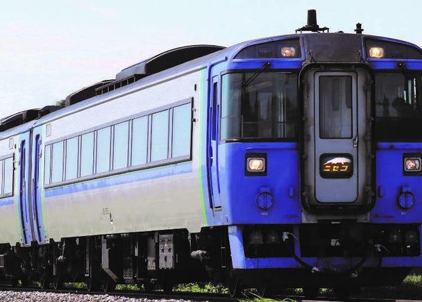 삿포로 하코다테 구간을 니세코 경유로 직통 운전! 계절 한정 열차 6)<특급 니세코호>