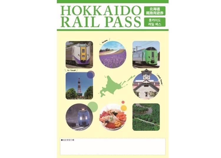 乘JR周遊北海道時便利的優惠票「北海道鐵路通票RAIL PASS」
