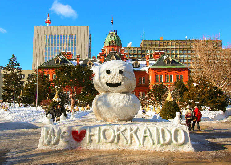 Hokkaido Event Calendar 2019-2020: Exciting Hokkaido Events and Festivals from Autumn to Winter!