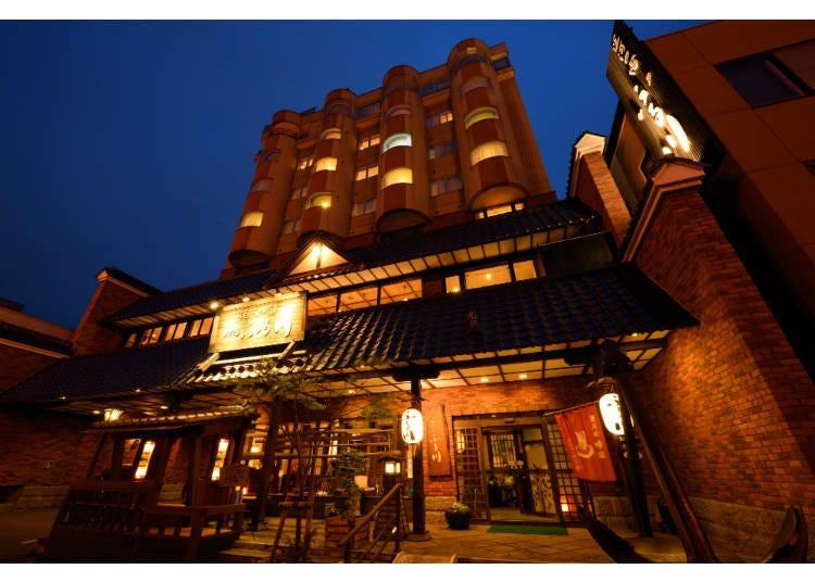 1. Otaru Furukawa Hotel: Classic onsen ryokan hotel near Otaru Canal!