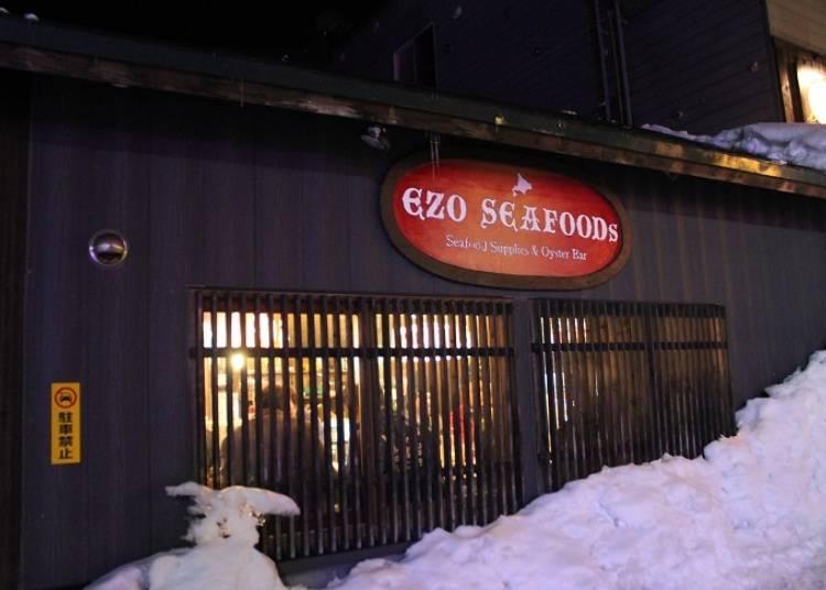■北海道の新鮮なシーフードを味わい尽くす「EZO SEAFOODS」