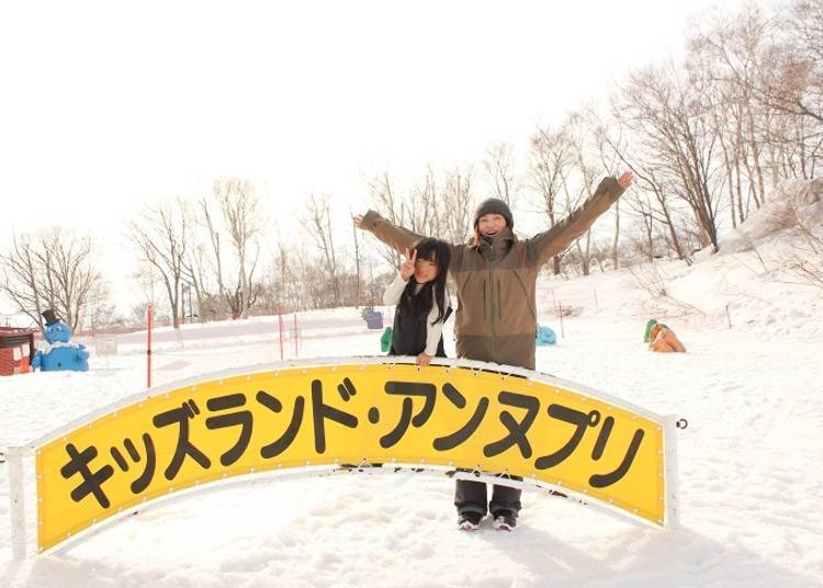 Perfect for Families with Small Children! Kids Land and Niseko Annupuri