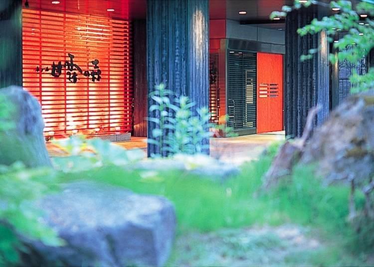 3. 니세코 콘부온천 호텔 칸로노모리 : 니세코의 숲과의 일체감을 맛볼 수 있는 천공 노천탕
