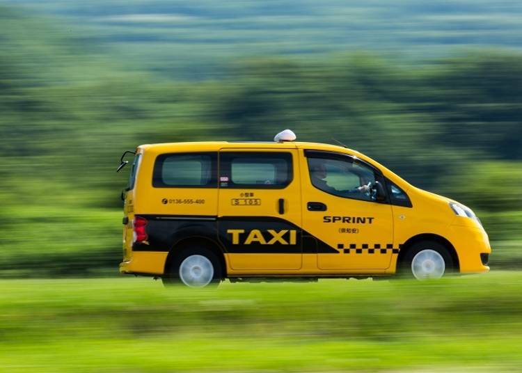 Taxi for Going Directly to Your Destination Unaffected by the Snow